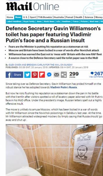 Daily Mail: в туалете Минобороны Великобритании заметили рулон с Путиным