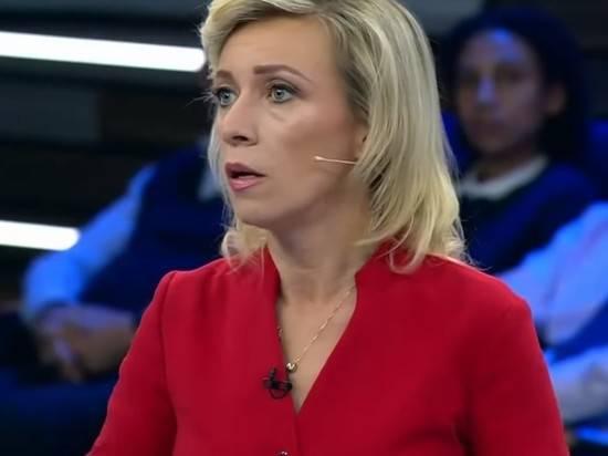 Захарова припугнула США беженцами из Венесуэлы