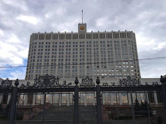 СМИ: готовится реорганизация правительства России