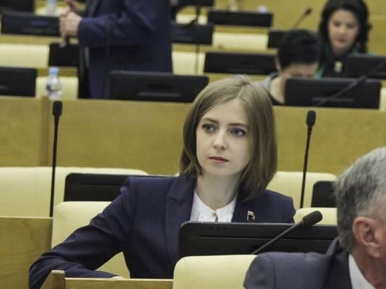 Поклонская рассказала об уголовном преследовании со стороны прокуратуры Украины