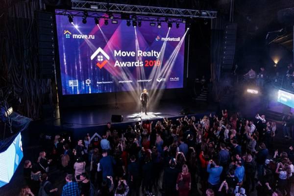 Подведены итоги 5-ой юбилейной премии Move Realty Awards 2019!