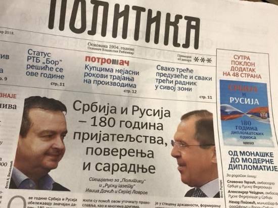 Белград пообещал не вводить никаких санкций против Москвы