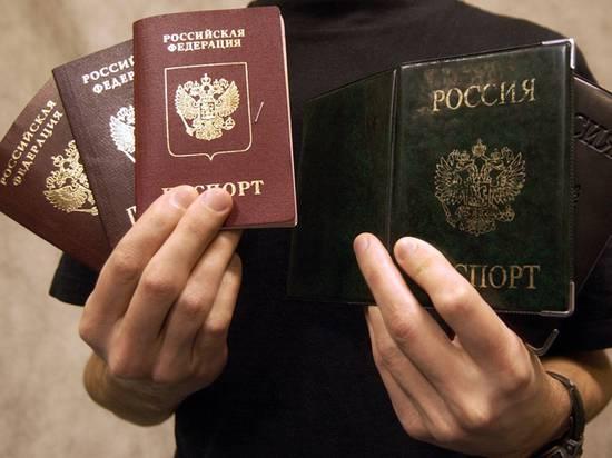 Правительство России решило упростить получение гражданства и вида на жительство
