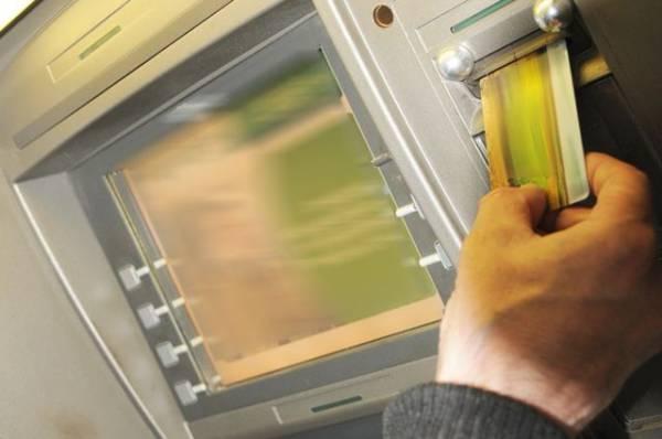 В Москве банкомат принял «билеты банка сувениров» на полмиллиона рублей