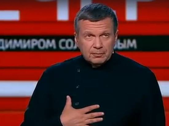 Телеведущий Соловьев пригрозил тюрьмой тормозящим паспортизацию чиновникам Донбасса