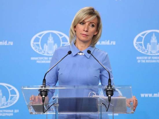 Захарова пошутила об отставке Терезы Мэй