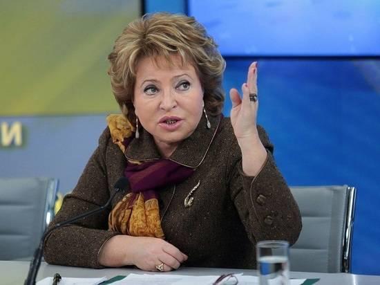 Матвиенко рассказала о критерии оценки эффективности работы губернаторов