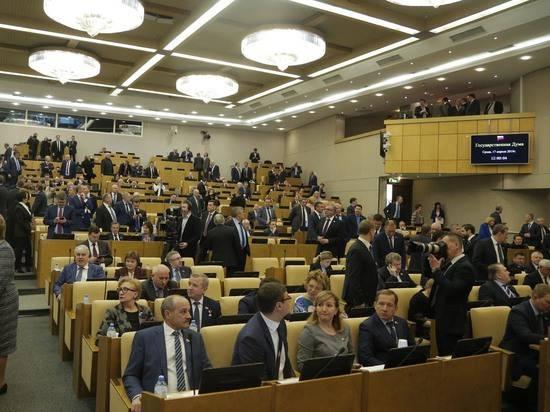 Госдума приняла закон о приостановке ДРСМД