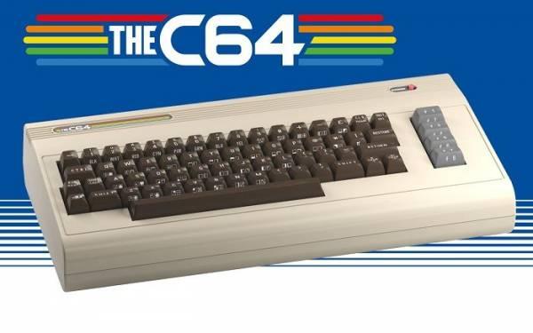 Классический домашний компьютер Commodore 64 получит полноразмерное переиздание