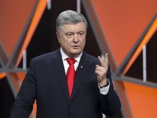 Порошенко заявил о первом шаге для признания Крыма частью России