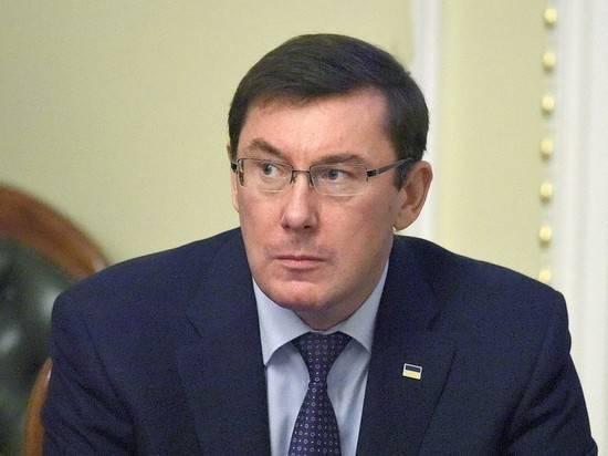 """Генпрокурор Украины Луценко """"исчез"""", заявил экс-замглавы администрации Януковича"""