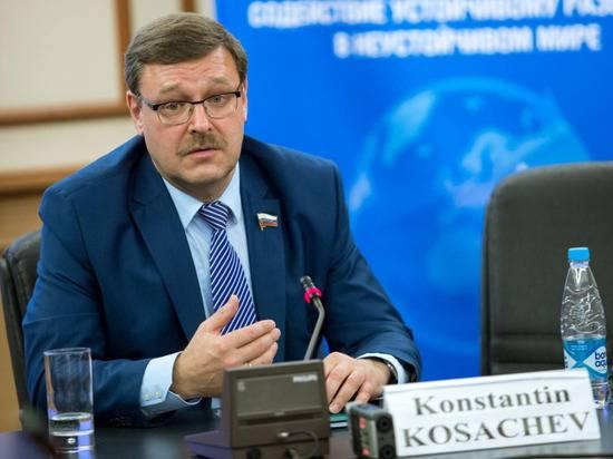 Косачев: Киеву станет сложнее нарушать Минские соглашения