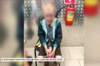 Власти рассказали о семье матери мальчика, которого посадили на цепь