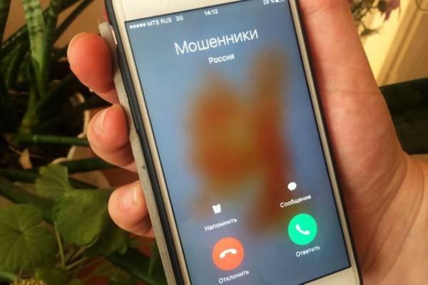 Мошенники украли у московской пенсионерки 550 тыс рублей с карты