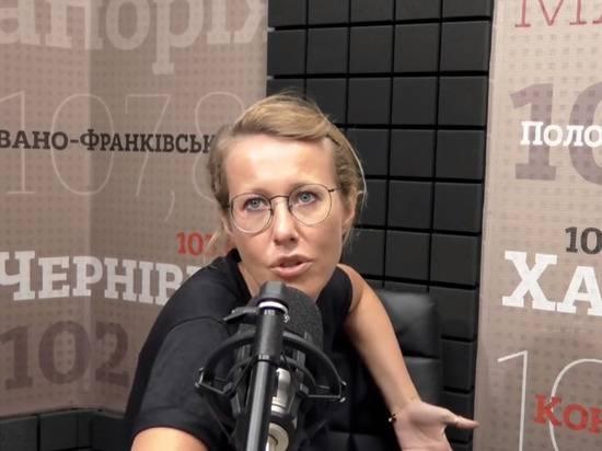 Собчак в Киеве ответила на вопрос о принадлежности Крыма