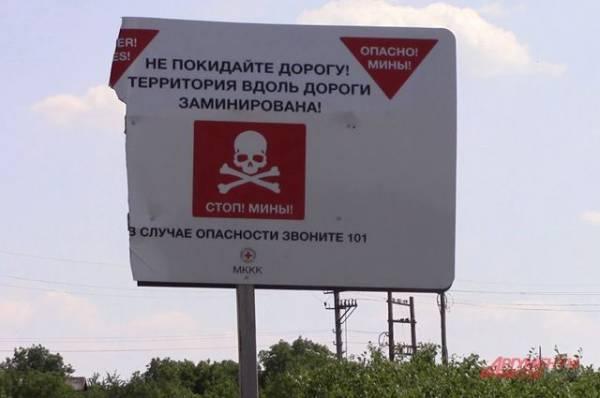 Силовики один раз за сутки нарушили перемирие в ЛНР