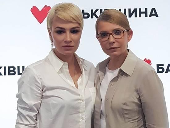 Певица Приходько покинула партию Тимошенко