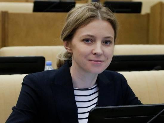 """Поклонской не понравилась идея называть Крым """"Тавридой"""""""