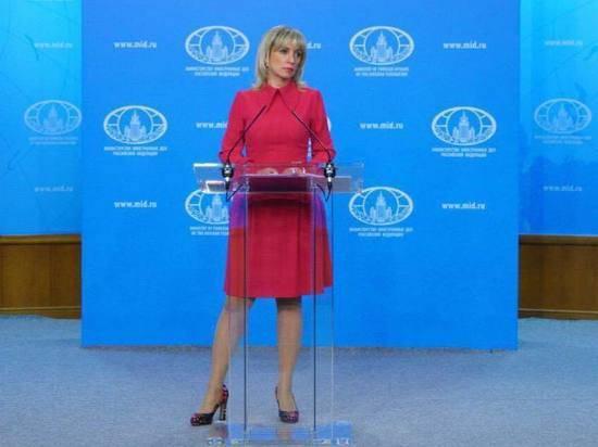 Захарова порассуждала о перспективах вхождения Донбасса в состав России