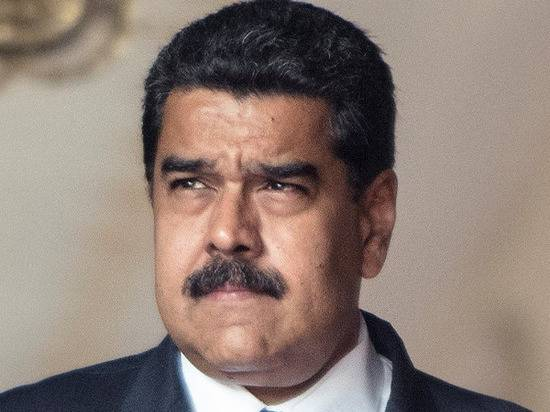 Мадуро сообщил о «навязчивой идее» Трампа