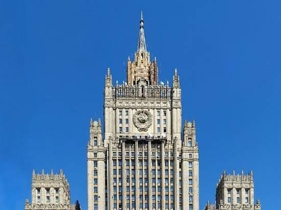 В МИД РФ отреагировали на санкции США против Нацбанка Ирана