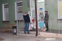 Более 20 рыбаков госпитализированы с отравлением на Сахалине