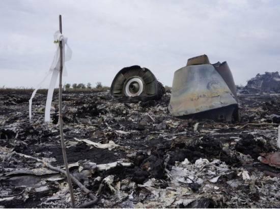 Нидерланды связались с Украиной, чтобы выяснить ее роль в крушении MH17