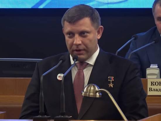 Бородай: глава ДНР Захарченко был убит пенсионерами из КГБ