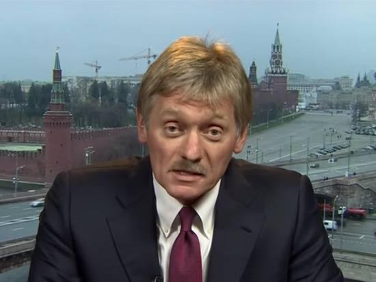 Кремль прокомментировал намерение Украины ликвидировать ДНР и ЛНР