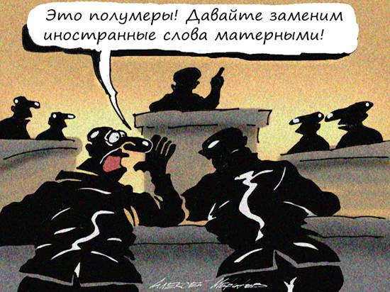 Чиновники декорируют пустоту: анекдот от Медведева