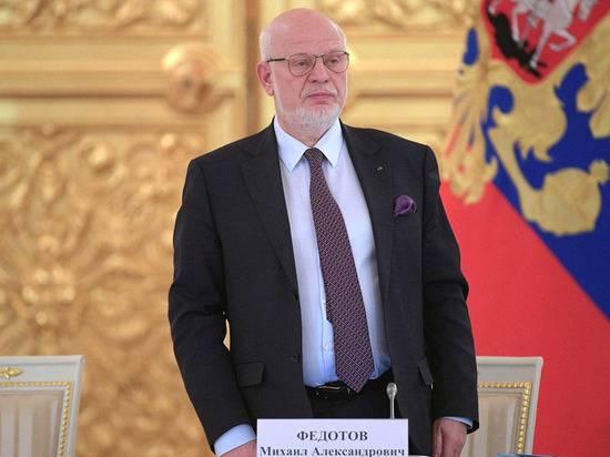 Путин назначил Фадеева главой СПЧ вместо Федотова