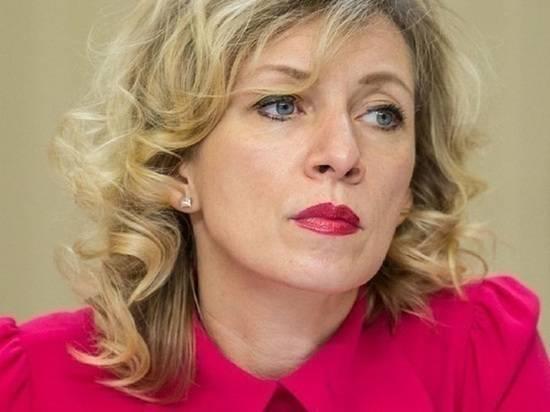 """Захарова назвала """"золотыми словами"""" заявление Макрона о """"смерти мозга НАТО"""""""