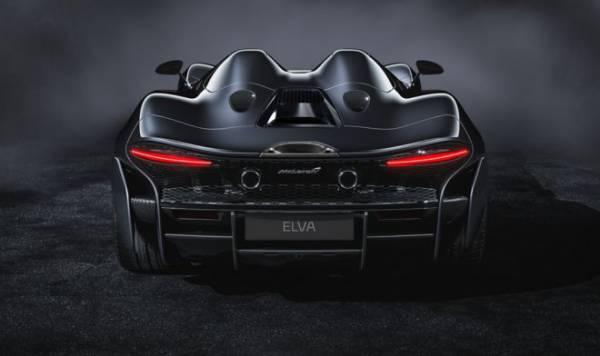 McLaren разработал необычный спорткар с кабиной без лобового стекла