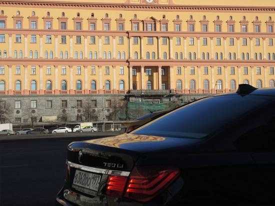 ФСБ задержала в Москве и Челябинске главарей «Хизб ут-Тахрир»