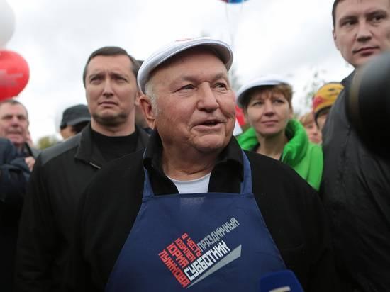 Глава Мосгордумы заявил об увековечении памяти Юрия Лужкова
