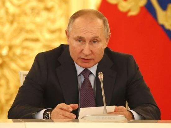 Путин объяснил невозможность передачи границы Киеву
