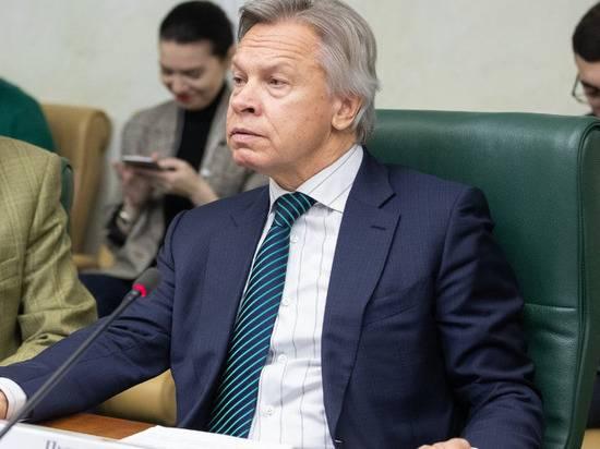Пушков прокомментировал планы Зеленского изменить Минские соглашения