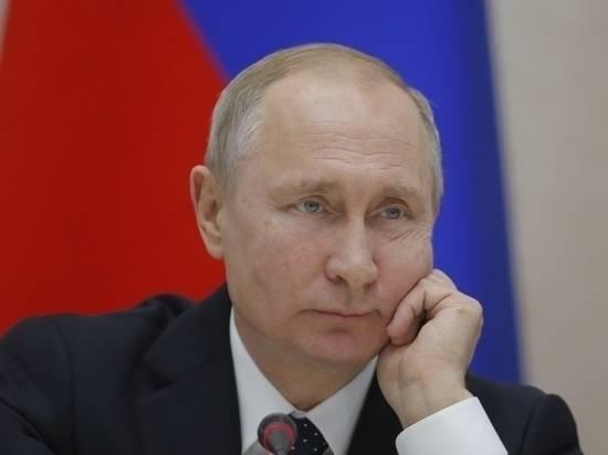 Названа дата обращения Путина с посланием к Федеральному собранию