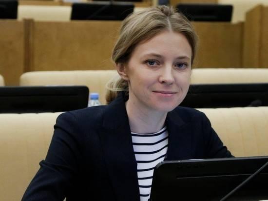 Поклонская предложила позволить россиянам пересматривать законы