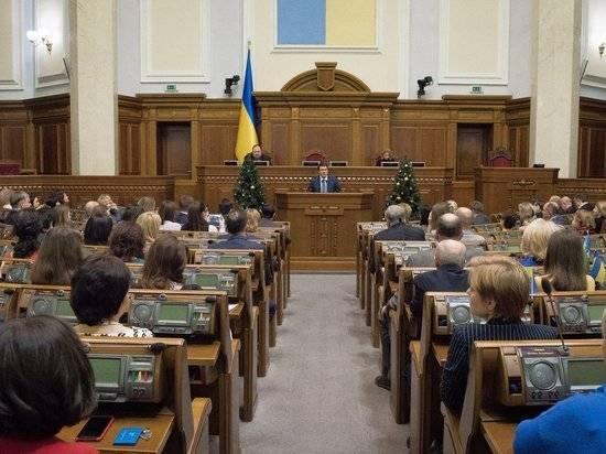 Рада провалила ключевой законопроект Зеленского: децентрализацию отложат из-за подмены бумаг