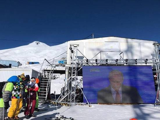 Послание Путина показали на Эльбрусе