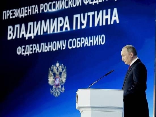 Путин объявил изменение системы власти: референдум по Конституции