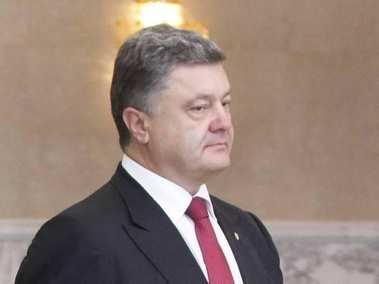 """В """"ЕС"""" обвинили офис Зеленского в слежке за Порошенко"""