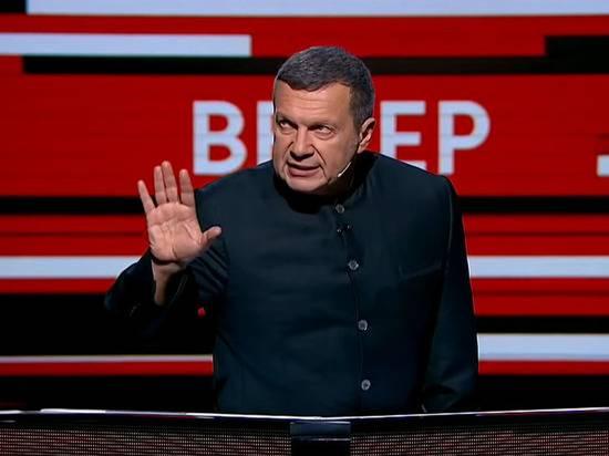 Соловьев прокомментировал слова Тимошенко про ликвидацию Украины
