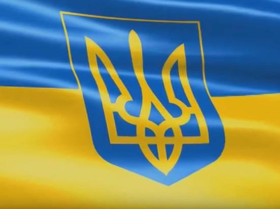Украина потребовала от Британии исключить свой герб из экстремистских символов