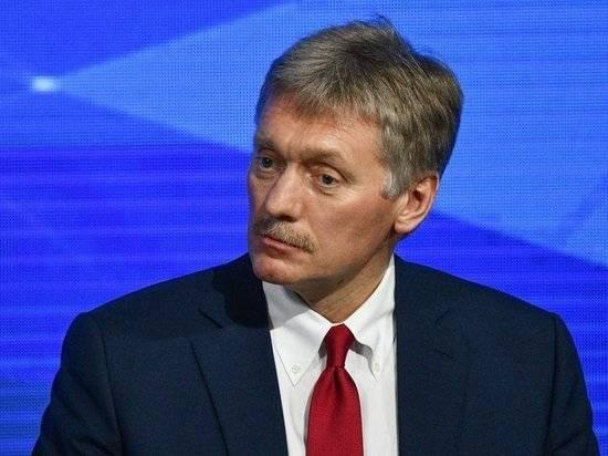 Кремль ответил на вопрос об угрозе дестабилизации из-за изменения Конституции