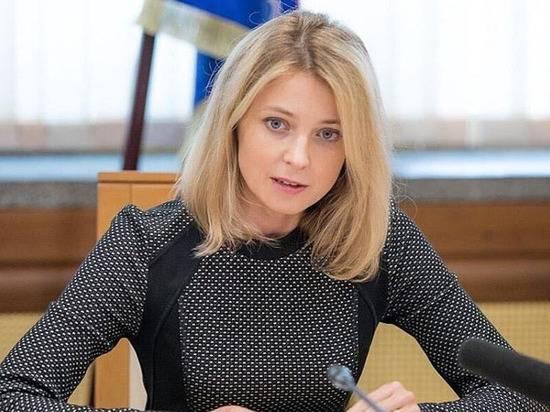 Поклонская заявила о внесении Украины властями ЕС в список экстремистских организаций