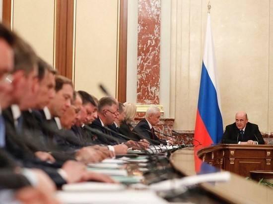 Мишустин провел первое заседание нового правительства
