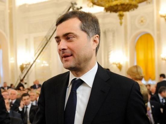 Владислав Сурков ушел с госслужбы