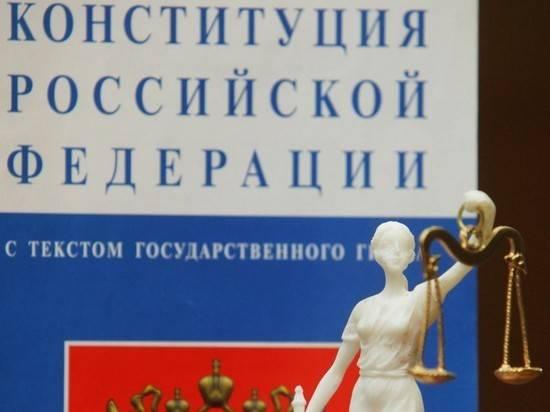 Путин будет обсуждать дату и формат голосования по Конституции